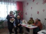 75-летие образования Кемеровской области